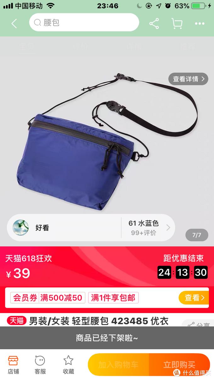 蓝绿 2 色
