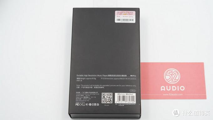 拆解报告:FiiO飞傲 M3 Pro便携式无损音乐播放器