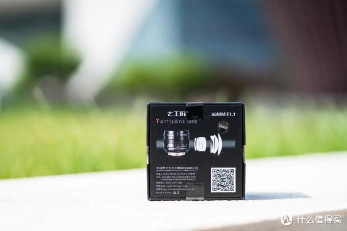 深度体验 |【良心国货】七工匠50mm F1.1 大光圈定焦镜头 详细评测