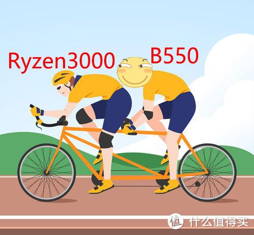 觉得B550贵了?PCIe4.0让你物有所值!