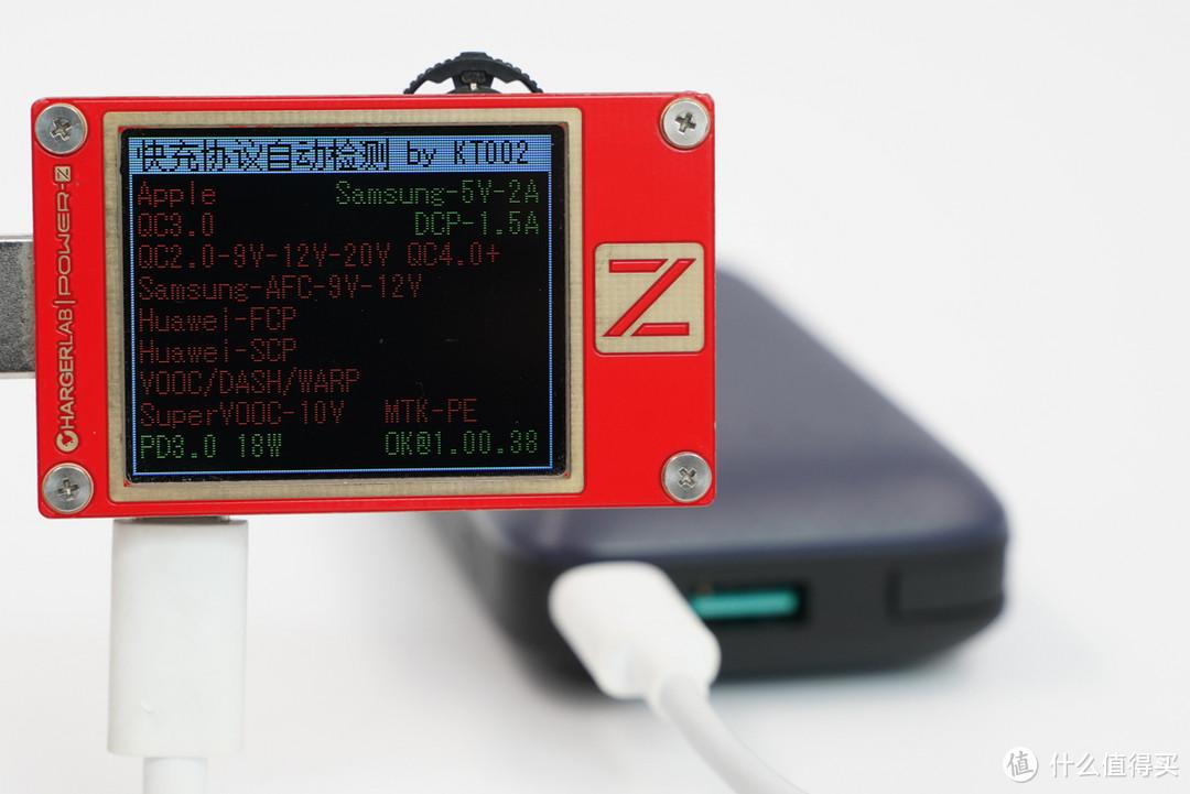 小巧mini,绿联10000mAh自带苹果MFi认证快充线充电宝评测PB172