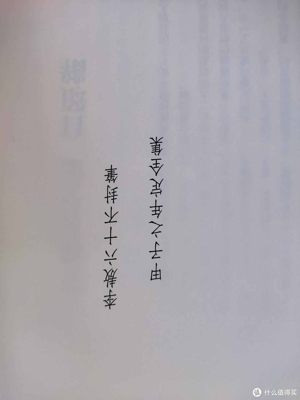黑皮精装本《李敖大全集》小晒