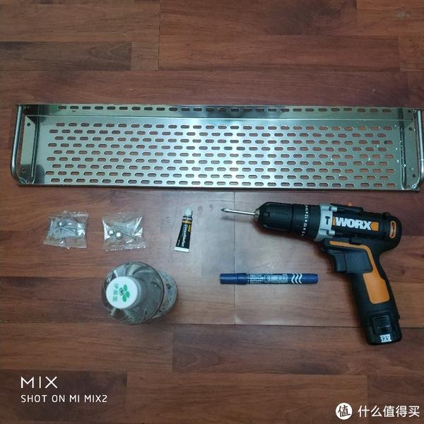 准备的工具就是电钻,记号笔还有一个盖子扎洞的矿泉水瓶。
