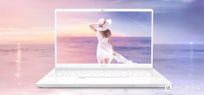 """盘点那些""""Intel Evo平台(INTEL 11代)""""的新品轻薄本电脑"""