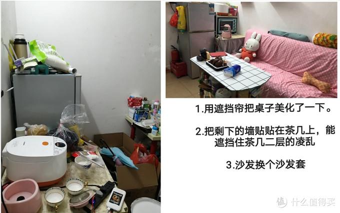 455元改造贫民窟女孩的23㎡㓥房,一房一厅一厨一卫