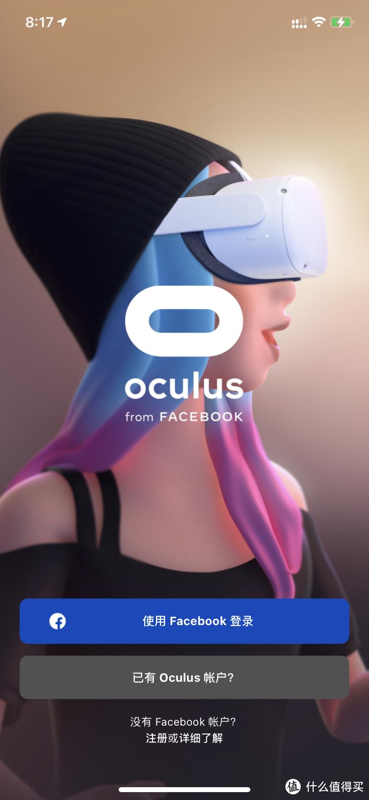 不讲武德的丐帮高手——虽迟但到的OculusQuest2上手体验