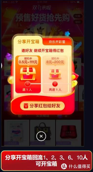 2020淘宝天猫京东双十二红包玩法攻略
