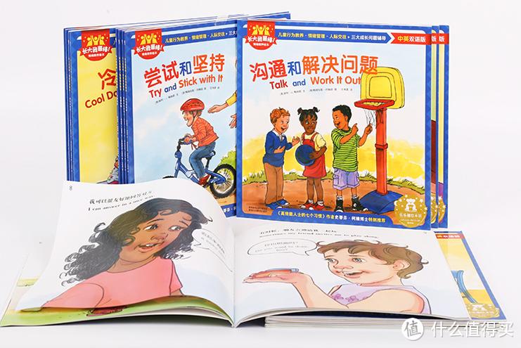 快把落灰的绘本拿出来吧~毛毛虫点读笔让孩子爱上阅读(附书单分享)