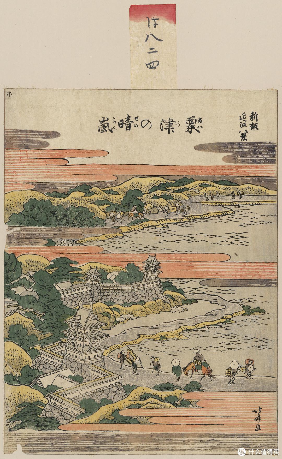近江八景系列