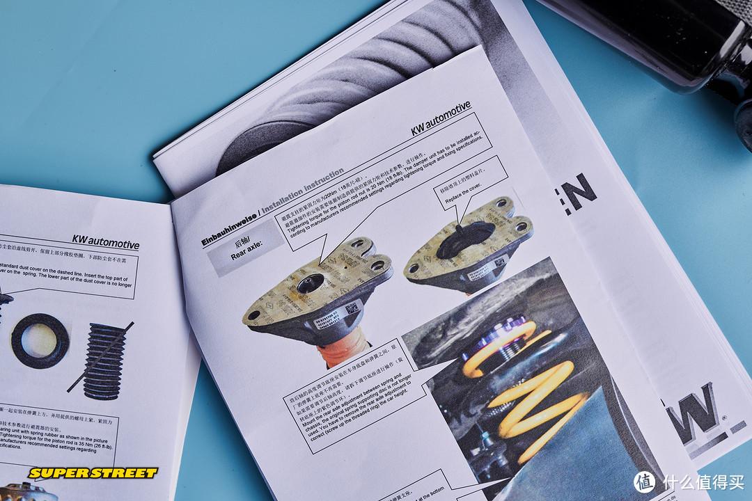 享受驾驶乐趣 MINI F56改装KW SC街道舒适版绞牙避震