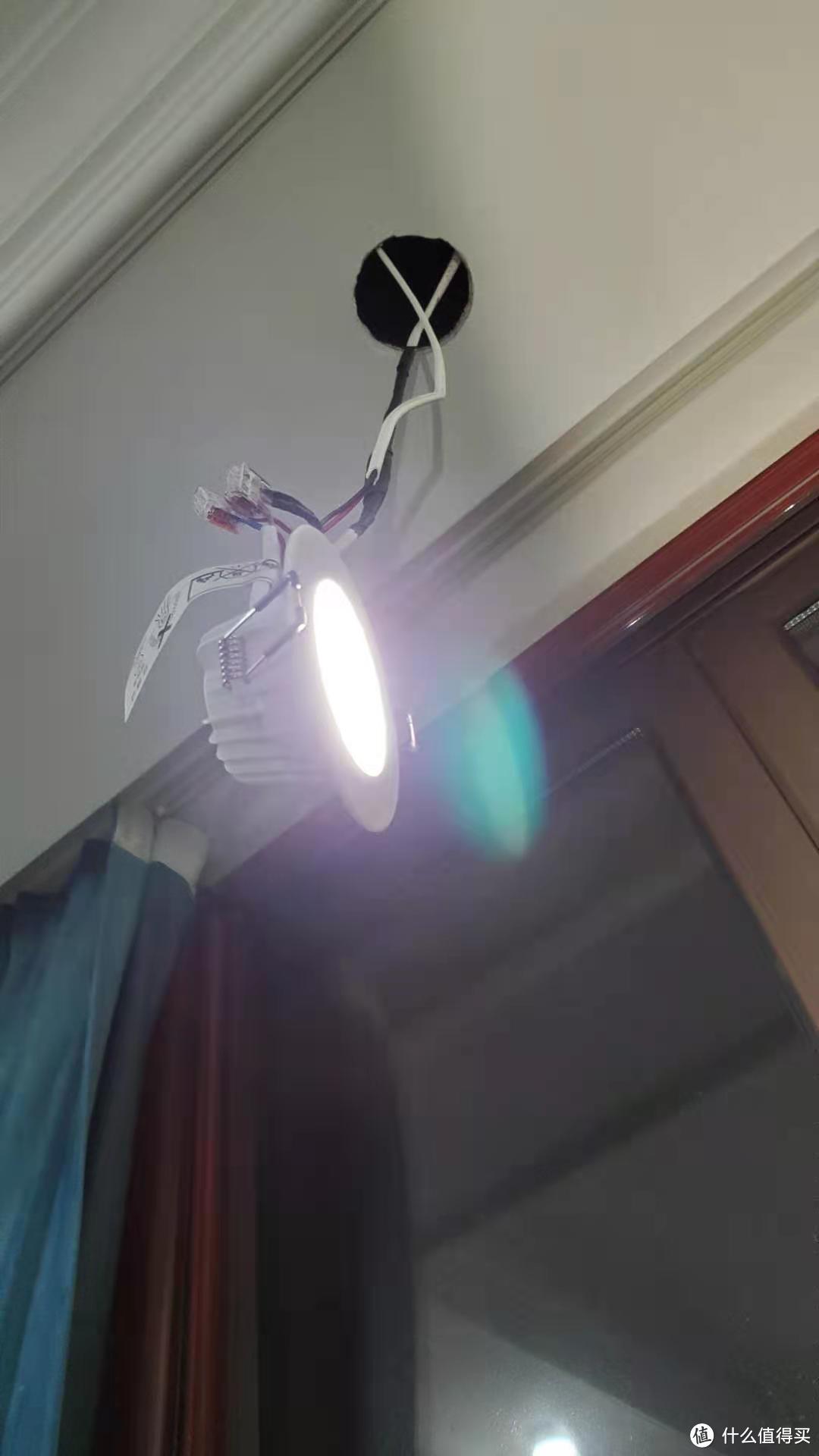 打工人教你用简易方法更换小筒灯