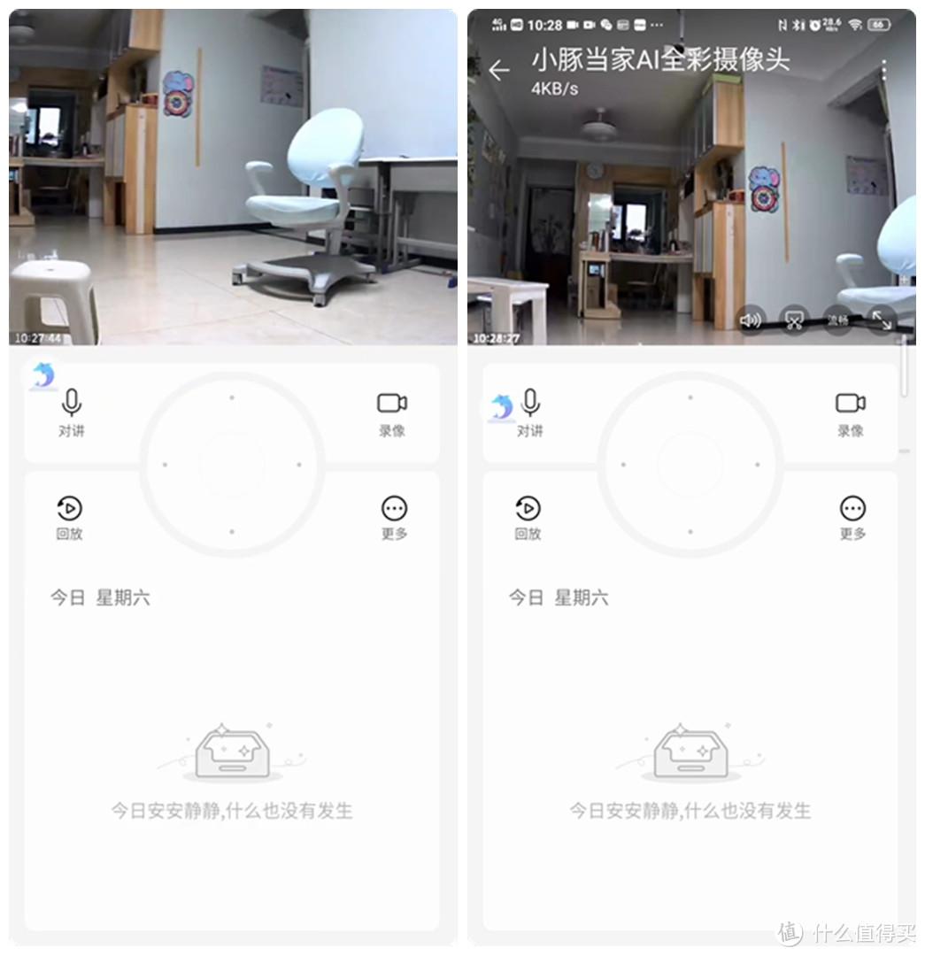 盯娃看家、简单实用-华为智选 小豚当家AI全彩摄像头