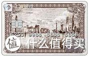 上海银行神卡,高颜值,神权益