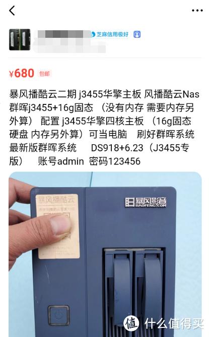 比矿渣还便宜的威联通TS-212P3使用体验