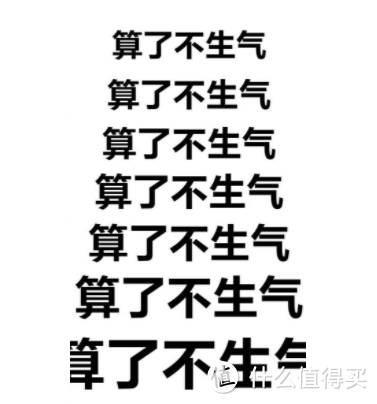 """突遇""""被停机"""",老百姓维权何其难---我与中国电信的维权大战"""