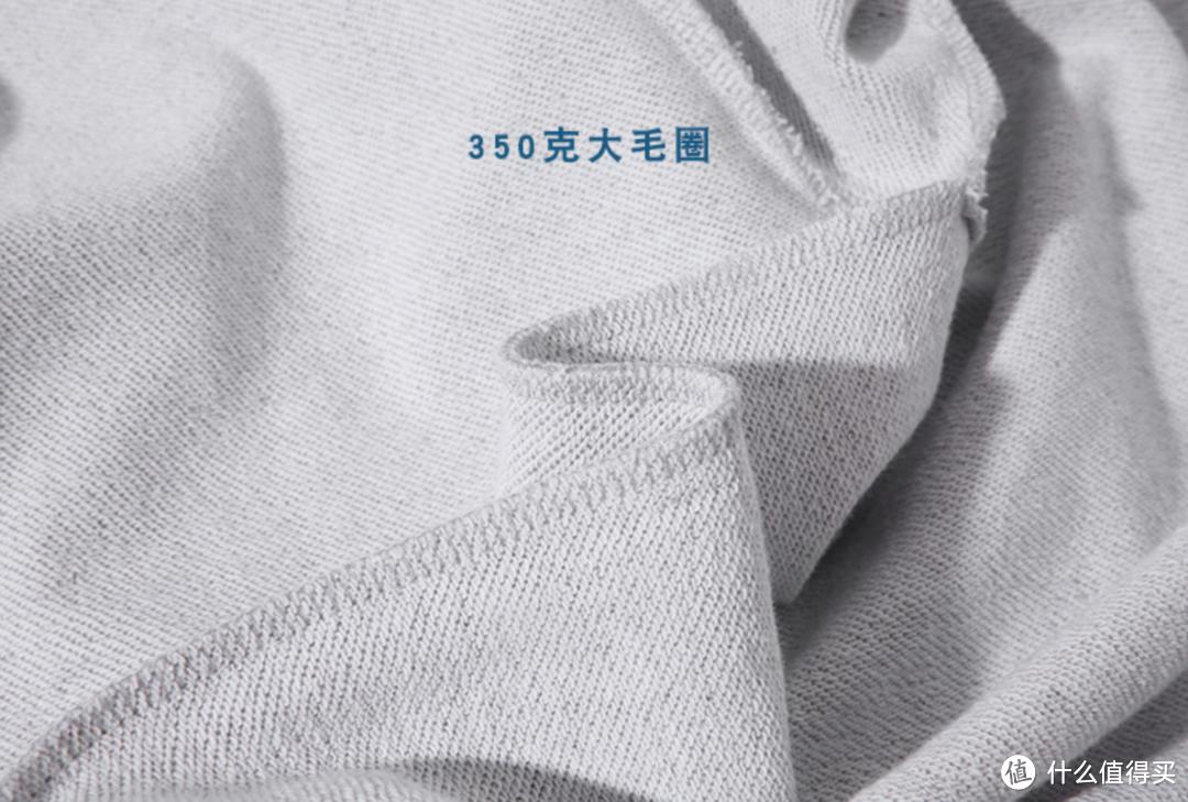 5家1688卫衣店铺推荐!简约基本款、韩潮款、国潮款、连帽款、圆领款都有