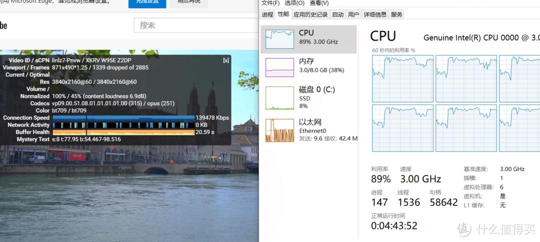 虚拟化win10 4K 60帧软解