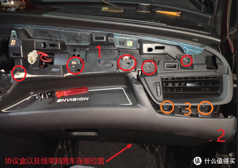 因为导航线束和原车对接的位置在副驾驶脚下,为了穿线方便,可以将中控的下饰板也拆开一些缝隙。1、卸掉裸露螺丝,2、掰开下饰板右侧卡扣3、卸掉隐藏的两颗螺丝。 4、最后在手套箱下面的饰板卸除3颗螺丝,接线部分就看到了,线束直接对插即可,因为是防呆插头,不会插错 ,而且我前面已经穿好线束,这里我就不赘述了。