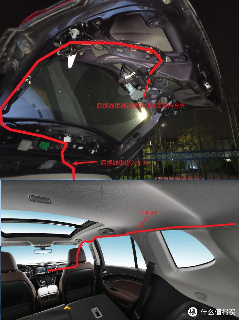 拆除后备箱饰板后,开始走线,线束通过橡胶管进入车内后,走顶棚连接到中控位置