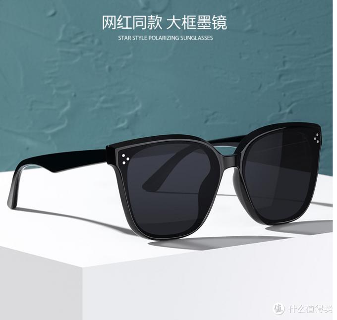 8家值藏的眼镜超级代工厂合集, 省钱大法,各品牌代工厂, 夏日墨镜, 钛合金框架眼镜1折起