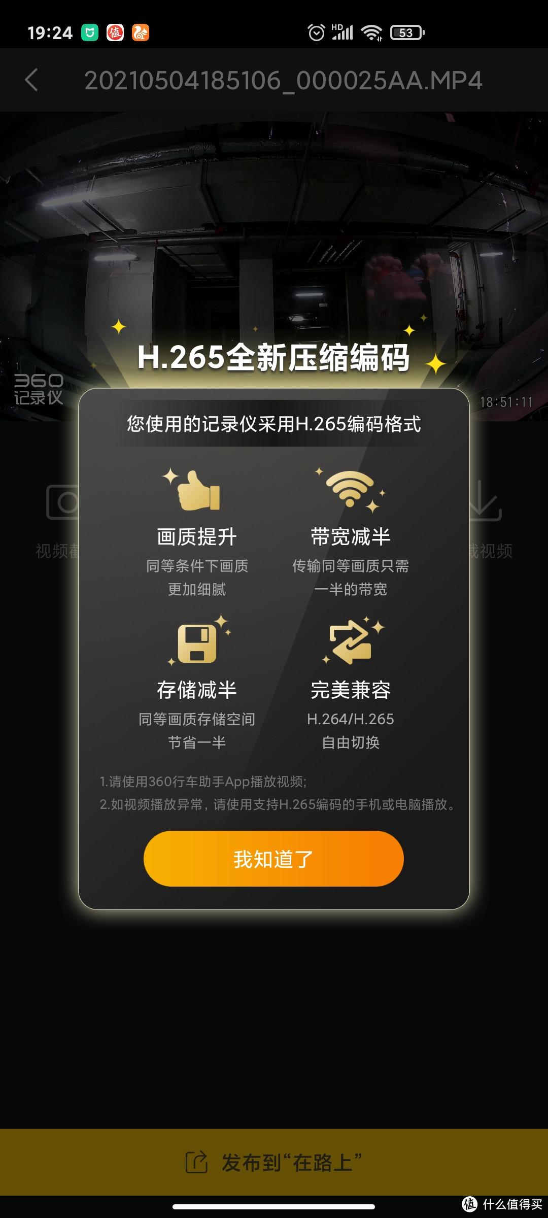 360行车记录仪G300 3K:一款简单好用的行车助手