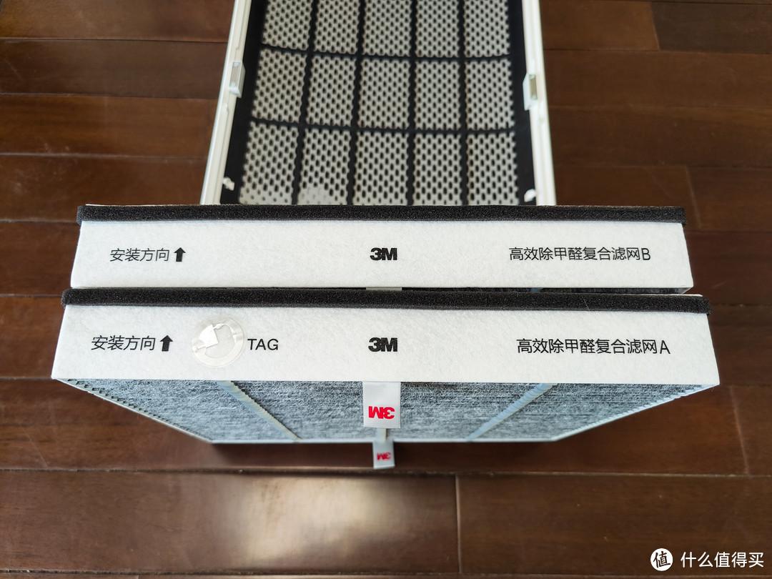 安心之选 3M KJ600F 全净空气净化器使用体验