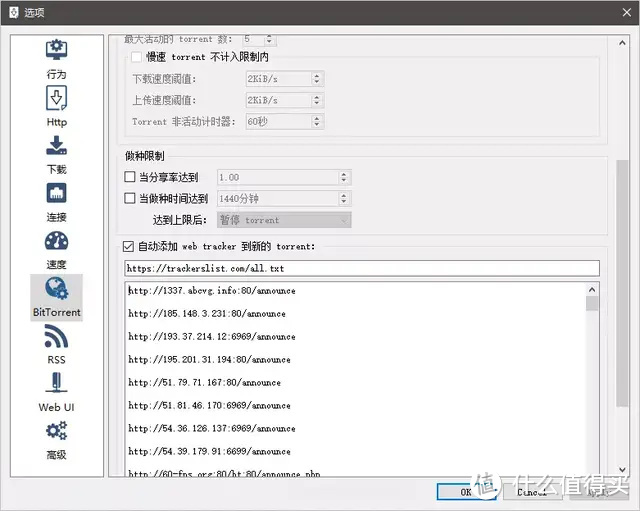 我用这个下载工具代替了迅雷,还支持度盘高速下载