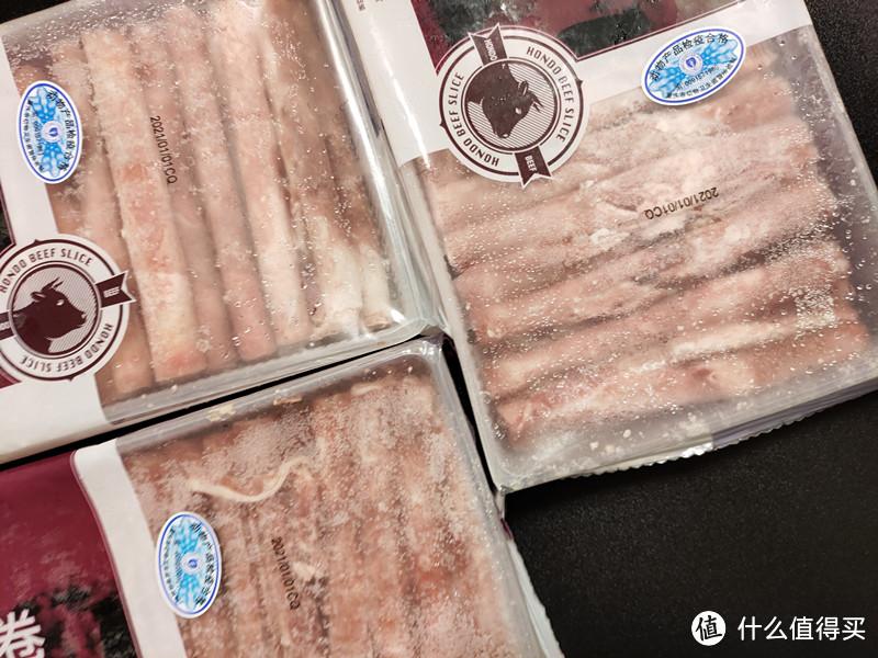 都说恒都的牛肉卷不行,亲自买了几袋为大家排雷!