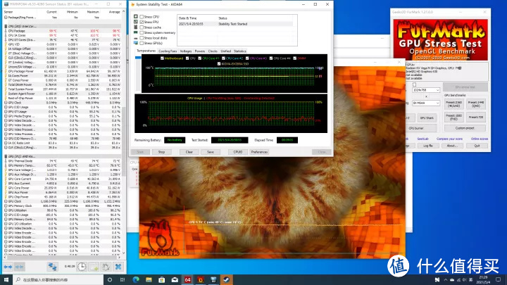 死对头的爱情结晶:Intel 冥王峡谷NUC体验