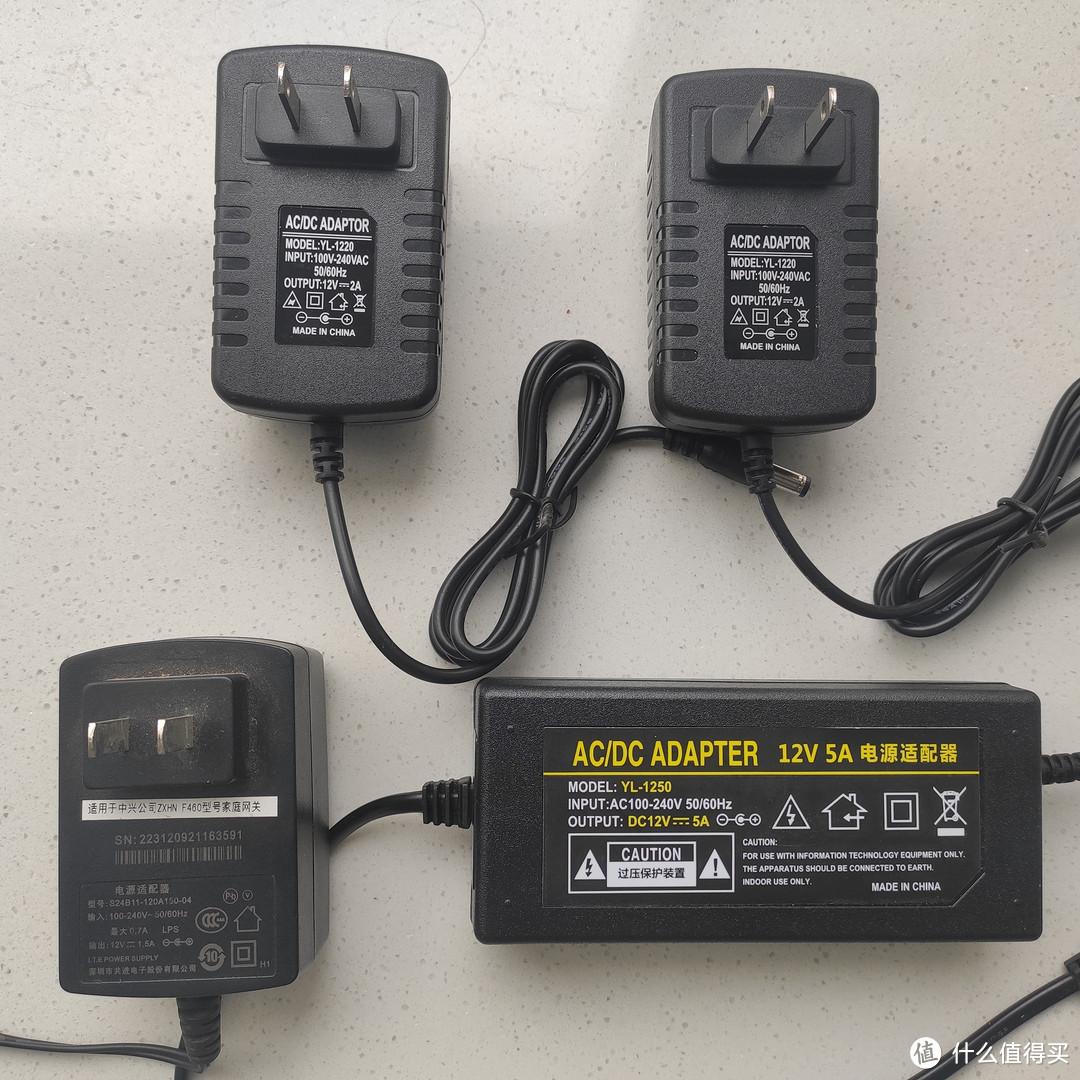 12V2a DC电源*4