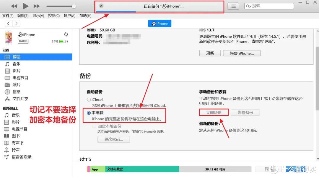GitHub出品:一键导出解密微信聊天记录