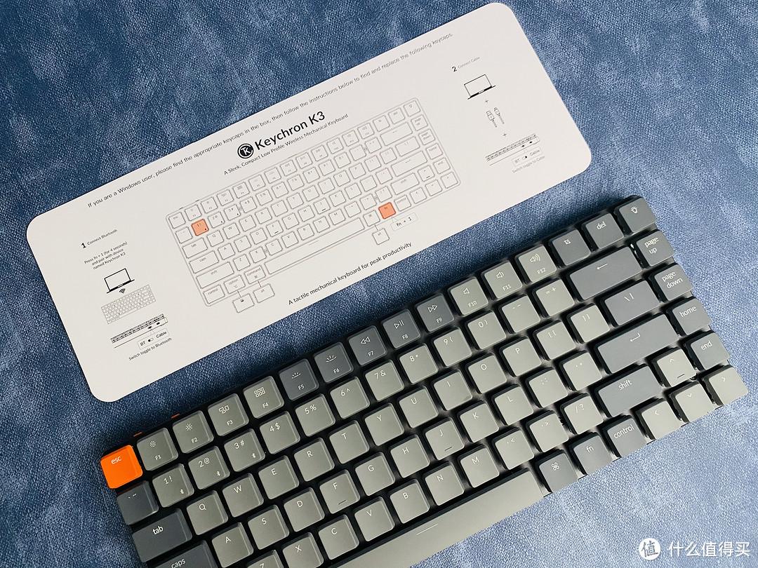 解锁键盘新玩法—可以放进背包的Keychron K3蓝牙机械键盘