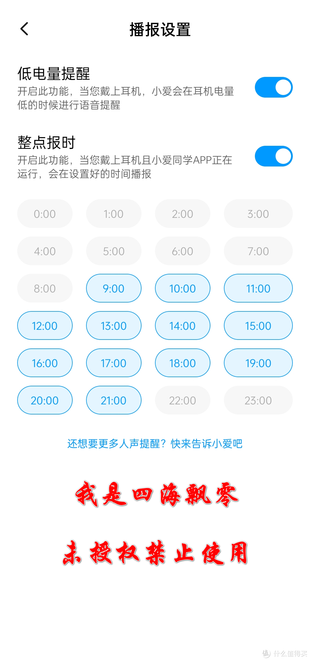 ¥199元究竟值不值?源自身边同事购买的真实体验,Redmi AirDots 3使用感受分享