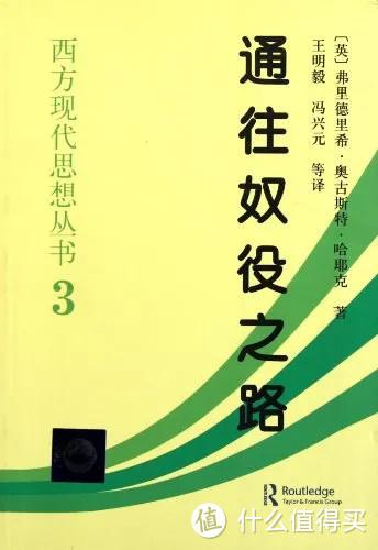 【书单】口碑炸裂的10部豆瓣高分神作,看看你读过几本!