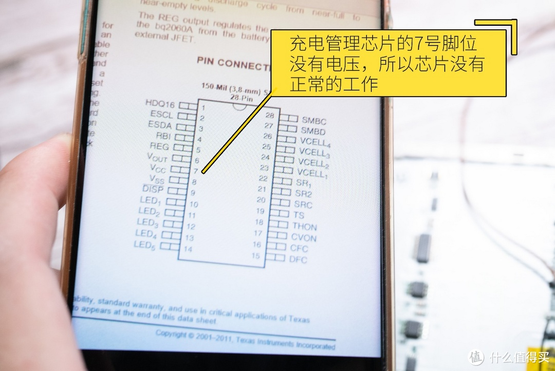 造F35战斗机的公司也卖笔记本电脑?拆解修复通用动力MR-1