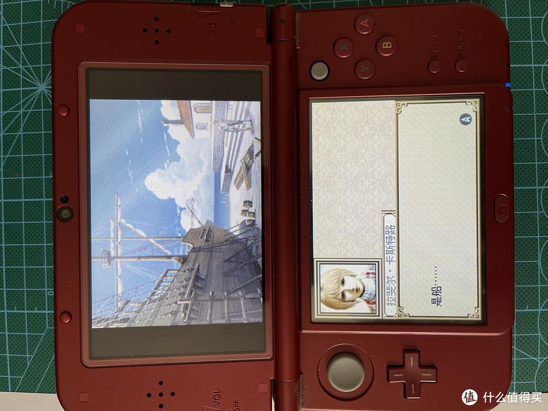 航海路上重新起航-《大航海时代4威力加强版HD》