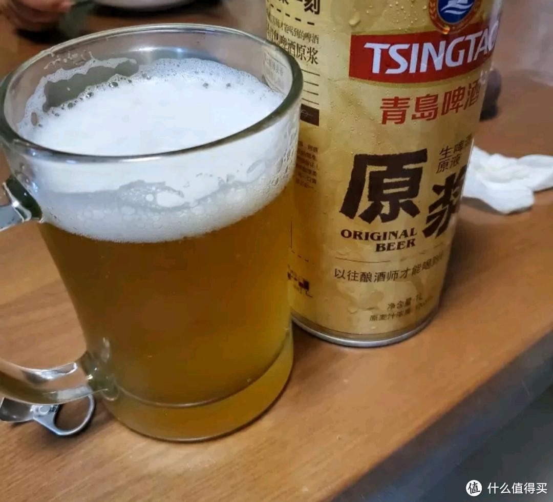 这才是青岛啤酒
