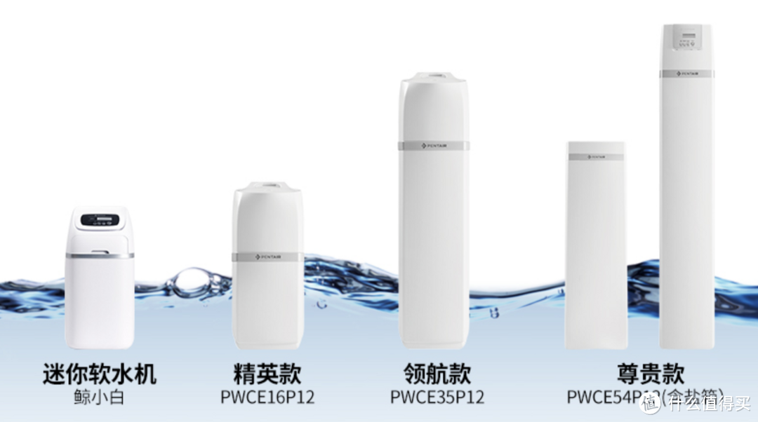 滨特尔鲸小白系列软水机