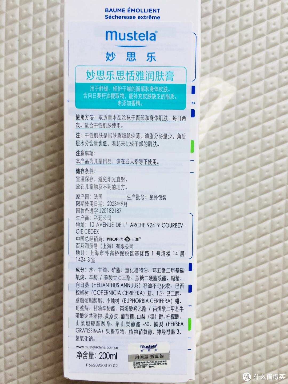 湿疹重点是保湿 皮肤科医生推荐的那些保湿霜