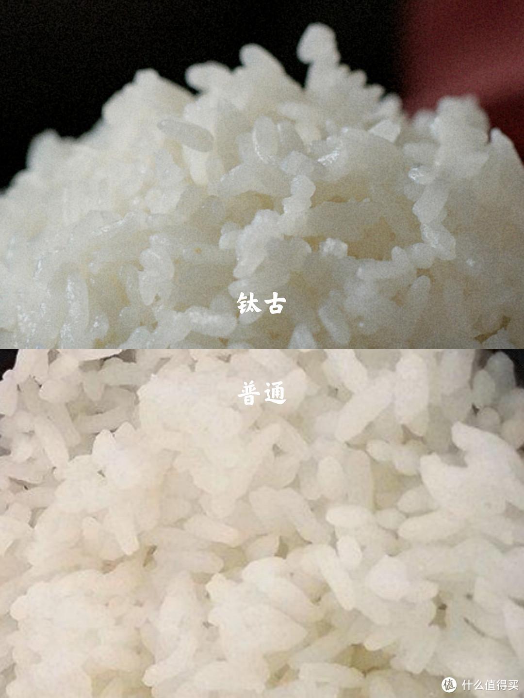 只为一口好米饭 钛古智能彩屏IH饭煲深度评测