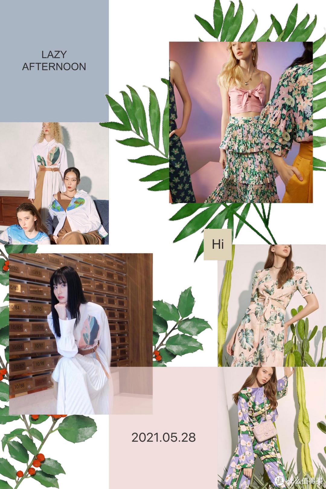 便宜又好看,这6个东南亚小众品牌还不快来了解下!