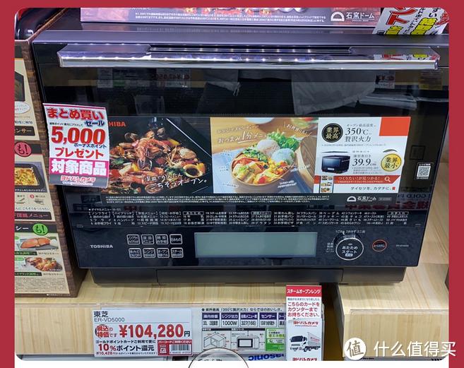 深思熟虑,一步到位:好价入手日本热销同款的东芝VD5000水波炉