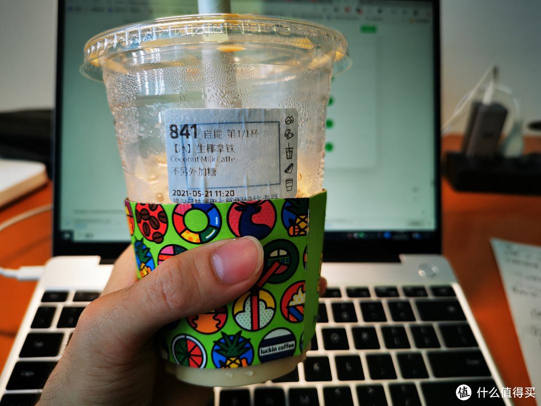 生椰拿铁、5元燕麦拿铁、10元陨石拿铁丫丫DS(聊聊最近喝什么咖啡第3期)