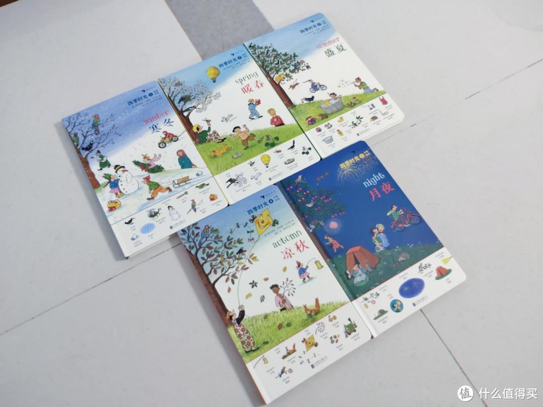 61&618书单!值得与孩子共读的12部优质童书