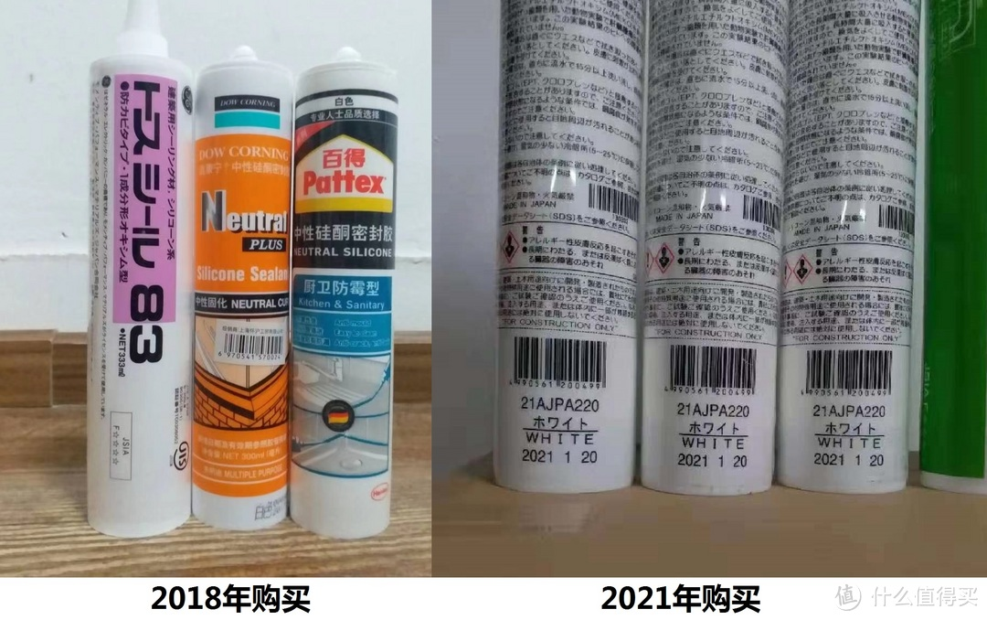 近几年买过的产品(部分)。