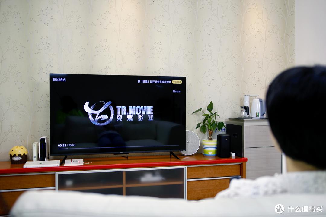 两千元价位电视的黑马:OPPO智能电视K9 55英寸体验