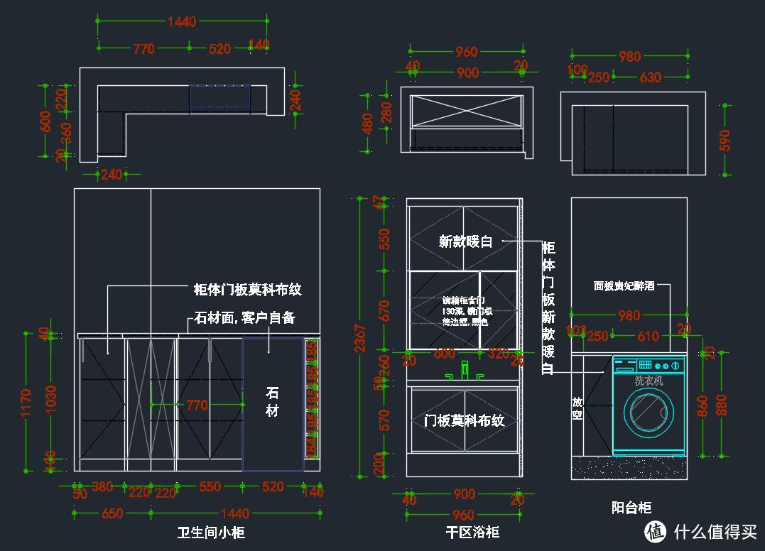 柜子的CAD图