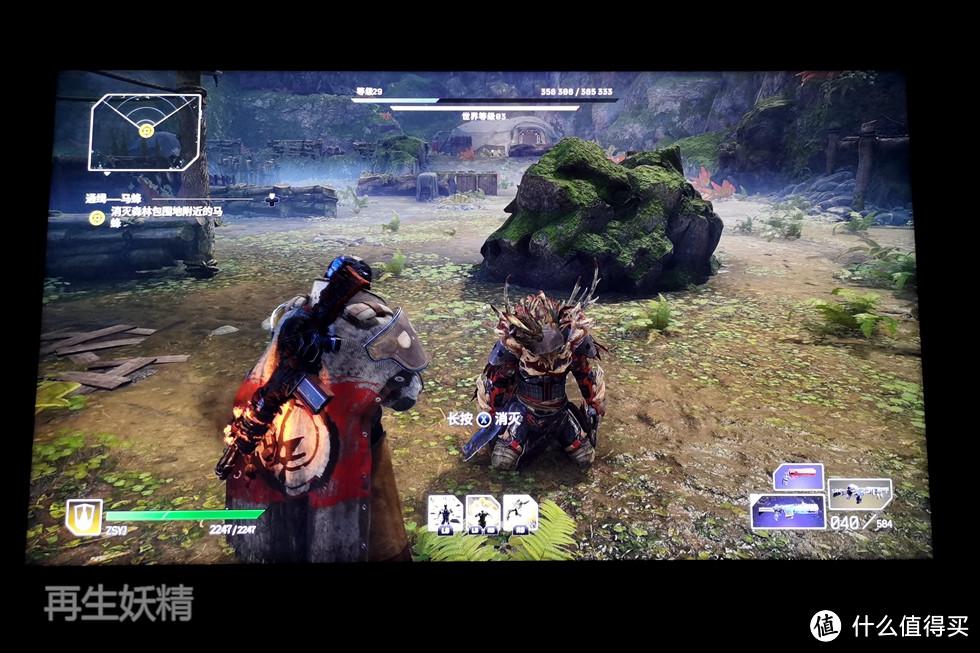XSX准全绿,游戏玩家优选,海信65英寸 ULED 超画质游戏电视 E7G Pro