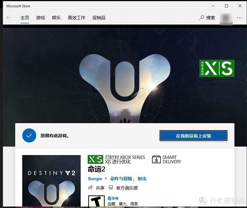 10港币入手3个月港服XGPU会员——国行XBox One再战江湖