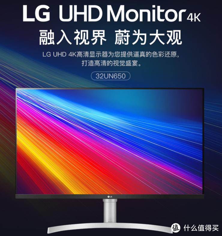 618怎么选择4k显示器? 附带最棒的4k壁纸网站, 来自微博宝藏up主